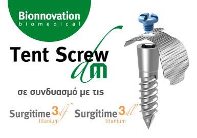Tent Screw dm