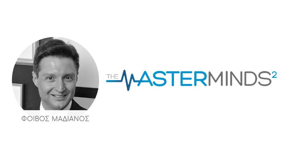 Τρείς ερωτήσεις στον Φοίβο Μαδιανό, επίτιμο Πρόεδρο του Τhe Master Minds VOL. II
