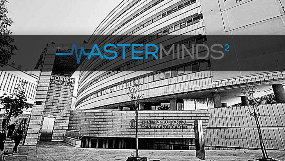 Aθήνα: Tην Παρασκευή 17/5/19 η συνάντηση των Master Minds της οδοντιατρικής